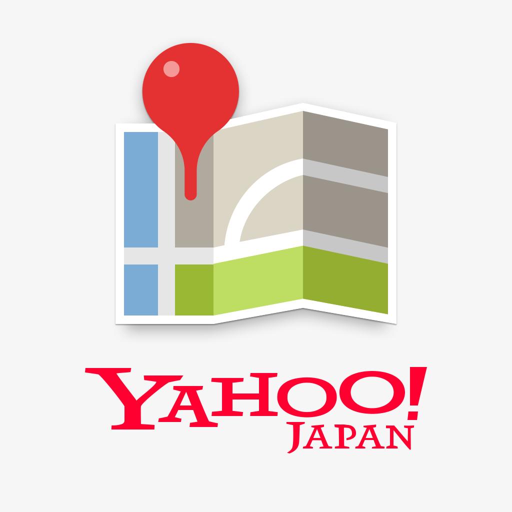 Yahoo!地図 - 無料で旅行に役立つ観光地やレストラン,ホテルが検索できるマップアプリ -